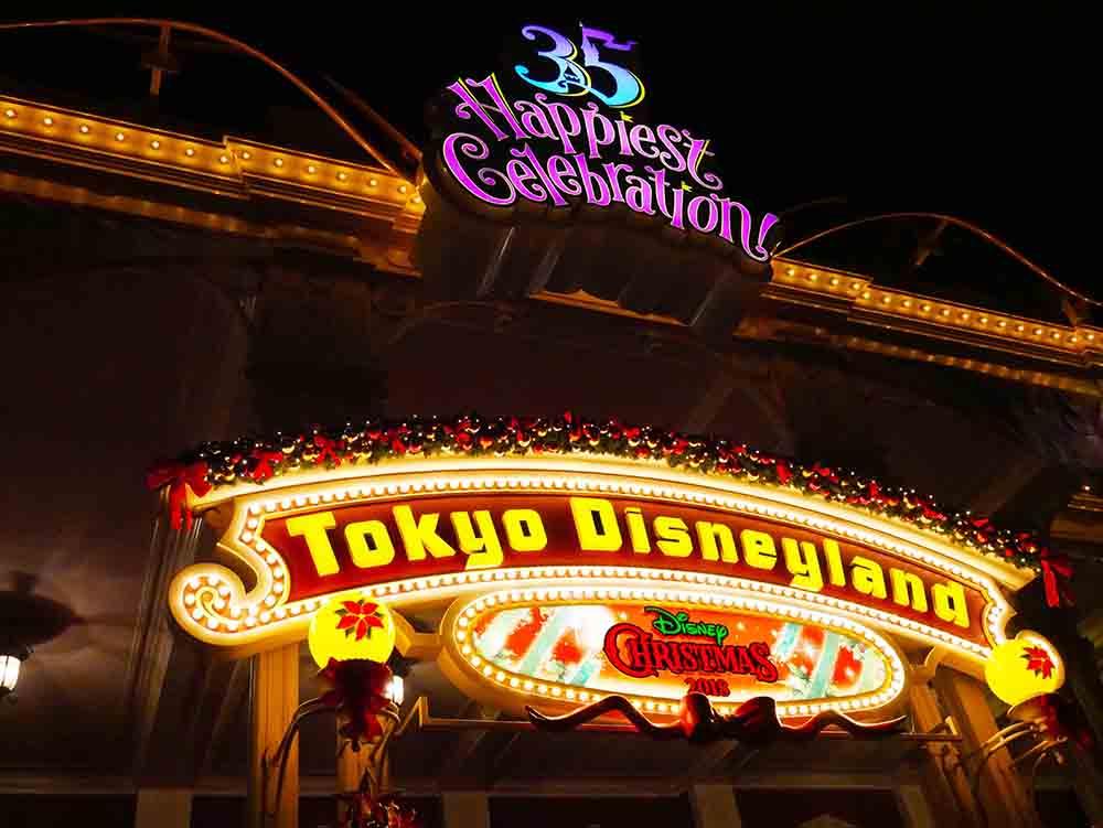 35周年ディズニーランド 12月の土曜日はメチャ混みだった