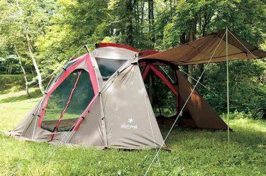 テントのフロントパネル(キャノピー・ひさし)の巻き方