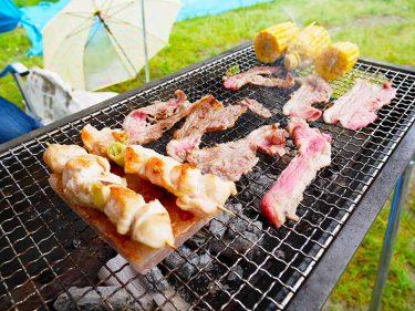 【岩塩プレート】とても美味しいお肉に化ける!お手入れ方法も