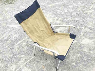 【アディロンダック キャンパーズチェア】お気に入りのキャンプ椅子その理由