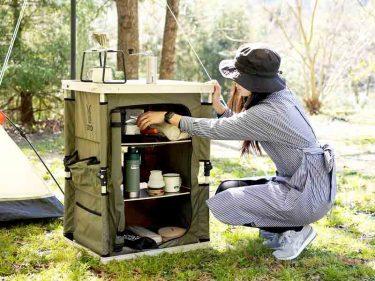 【マルチキッチンテーブル DOD】散らかりがちな小物の収納に超便利