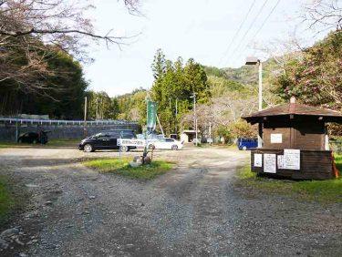 【西里キャンプ適地】落ち着いた雰囲気の無料キャンプ場「静岡市清水区」