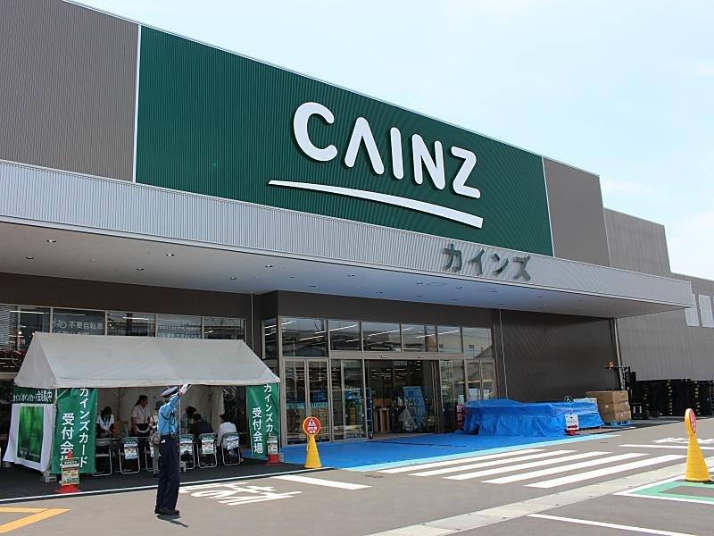 カインズ 神奈川県のカインズホーム一覧