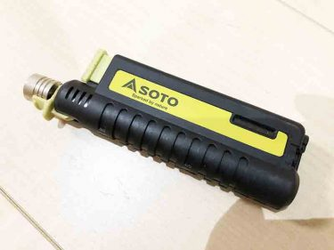 【SOTOスライドガストーチST-480】ほとんど使わなくなったギア